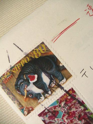 Bookcover_6