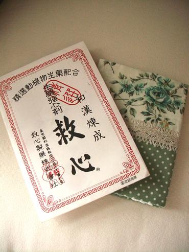 Bookcover_7