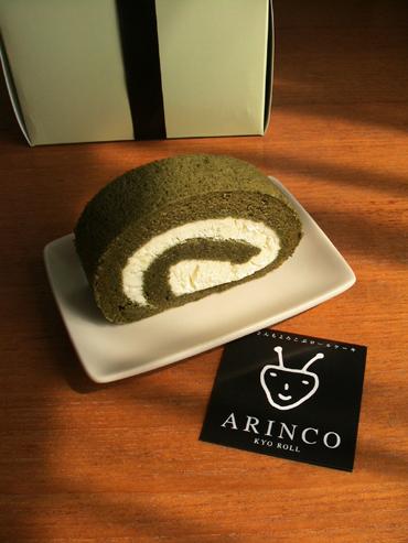 Arinco_2