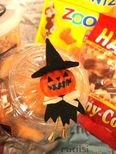 Halloween_gift_1