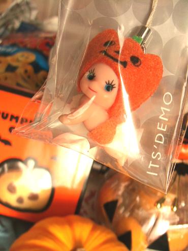 Halloween_gift_3
