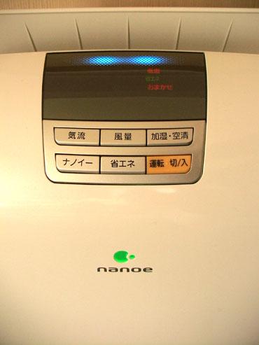 Nanoe_1