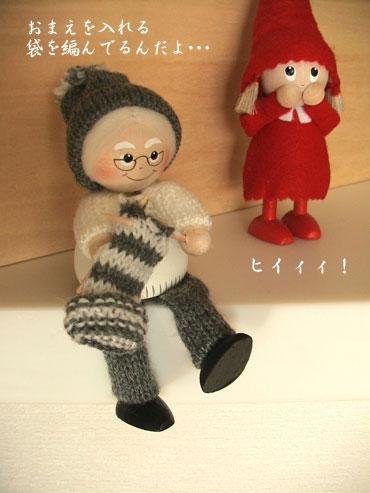ノルディカ クリスマス