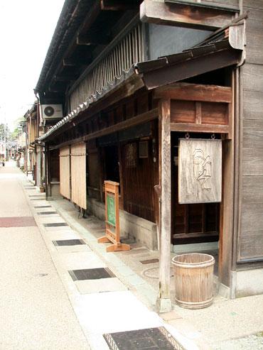 金沢 髙木糀商店