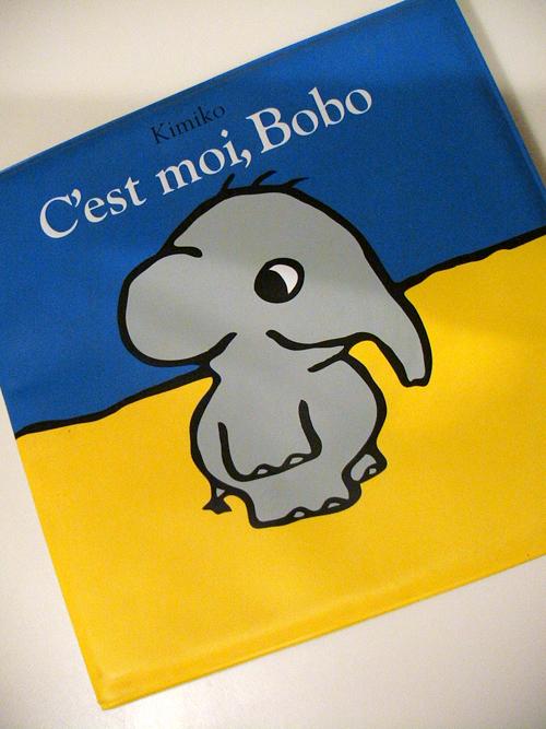 Bobo3